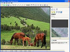 照片合成軟件哪個好?照片合成軟件下載地址匯總
