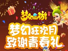 掌上RPG游戏合集!阴阳师梦幻西游引领最强中国风RPG手游