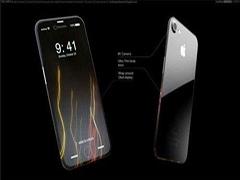 iPhone8將巨變?曝iPhone8將有曲面屏版