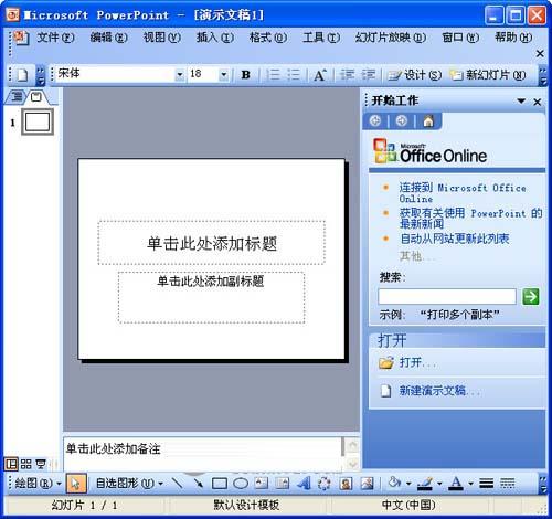 office2007免兼容包_【microsoft office 2003】office2003绿色版下载_office软件_下载之家