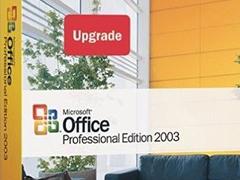 office2003收费吗?正版office2003价格