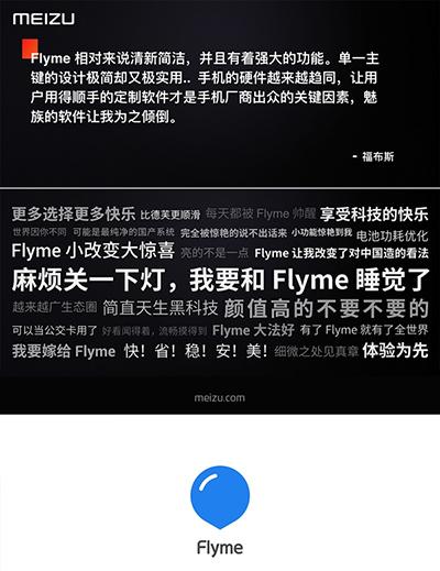 flyme6