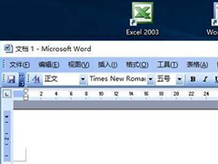 win10能用office2003吗?