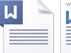 office2003打开wps文件的方法