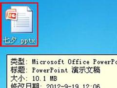 office2003打开pptx文件的方法