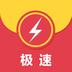 极速红包王 V1.2.7 for Android安卓版