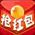 最强抢红包 V1.1 for Android安卓版