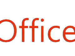 office哪个版本办公软件好用?