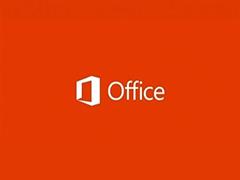 Office2013对电脑配置要求介绍