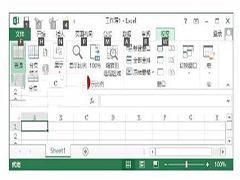 Office2013中Alt快捷键的使用方法