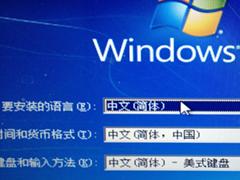 苹果电脑Macbook Air安装win7系统图文教程