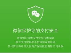 【已解决】微信零钱明细怎么删除?