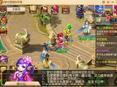 梦幻西游手游梦幻卡牌基础卡玩法攻略