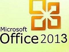 office2003怎么升级到2013?