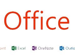 office2003升级到office更高版本的方法