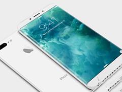 逆天!传256GB版的iphone8售价或达8300元