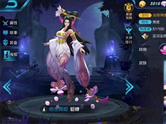 王者荣耀本周(12.12-12.18)限免英雄更换公告