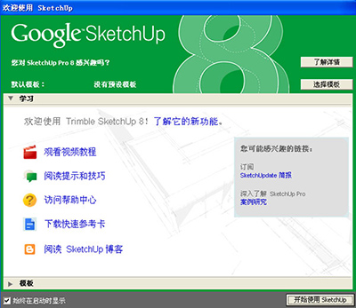 亿图建筑平面图设计软件下载:http://www.xiazaizhijia.