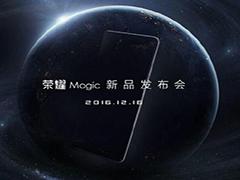 荣耀Magic正式开启盲约:最高价达9999元