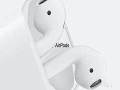 最新消息!苹果AirPods无线耳机或在圣诞期间限量开卖