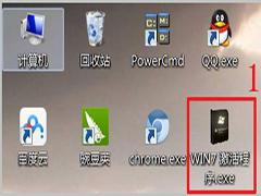 win7激活工具怎么用?win7激活工具使用步骤