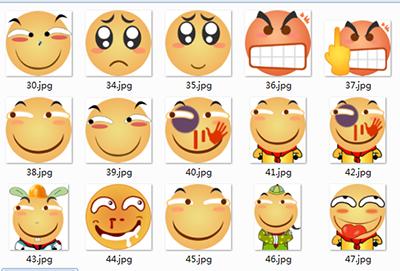 电脑教程 聊天工具 微信 > 百度贴吧滑稽表情包     百度贴吧滑稽表情图片