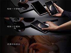 荣耀Magic手机发布:八曲面四摄像头
