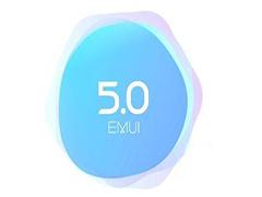 华为荣耀8怎么升级emui5.0?华为荣耀8升级emui5.0方法