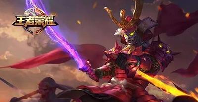 王者荣耀宫本武藏