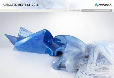 Revit2016