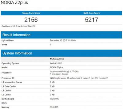 诺基亚Z2 Plus
