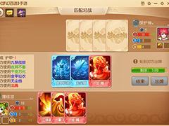 梦幻西游手游卡牌怎么玩?卡牌小技巧攻略