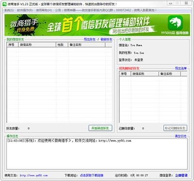 wwww7766yycom_xiazaizhijia.com/soft/77669.html