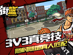 街篮手游新版篮板球机制解读
