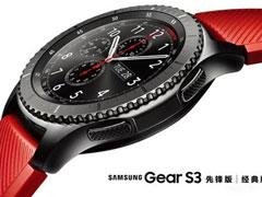 智能手表又增猛将!三星gear s3国行售价曝光
