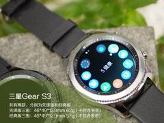 三星gear s3怎么刷机?智能手表gear s3刷机教程