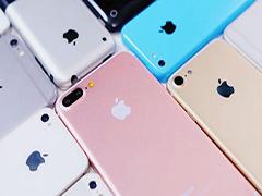 iPhone8最新消息汇总:全玻璃外壳