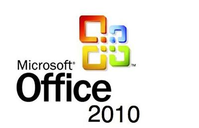 最新office2010激活密钥有哪些?_其它办公_下载之家