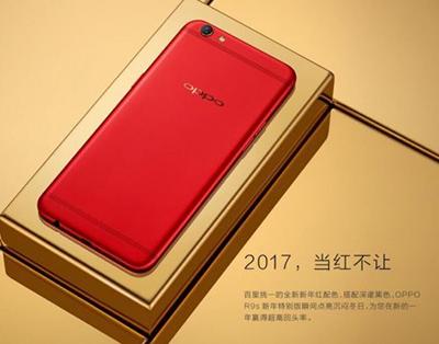 新年oppo手机手绘海报