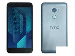 HTC One X10最新渲染图曝光:或亮相今年Q1