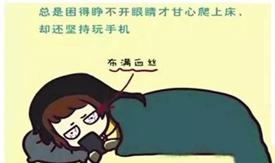睡在床上玩表情的我手机v床上放弃我表情包图片