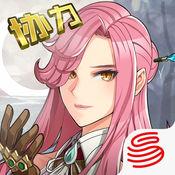 异次元战姬 V1.3.244 for Android安卓版