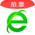 360浏览器抢票专版 V8.0.0.124 for Android