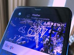 HTC U Ultra真机图片曝光:5.7寸触控屏