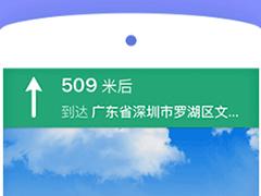 2017春节自驾游必备的手机导航软件推荐