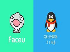 手机QQ特效相机悄然上线:或取代Faceu