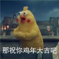 日本docomo屁股动画表情兄弟(含鹦鹉动态洗表情大全表情图片