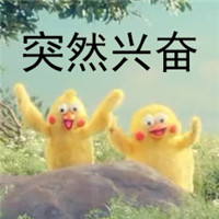 日本docomo表情表情兄弟鹦鹉(含动态大全结婚动态祝福表情包搞笑图片