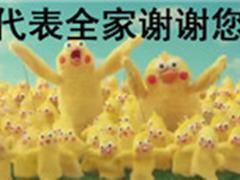 日本docomo鹦鹉兄弟表情包大全(含动态表情包)