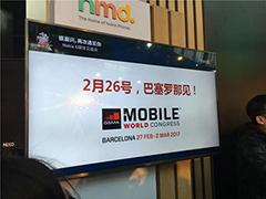 曝诺基亚再出诺基亚8手机:搭载骁龙835